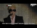 121130 G-Dragon, открытие MAMA 2012 [рус.саб]