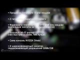 nVidia Shield - Игромания обзор