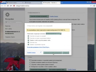 Как очистить кэш браузера Mozilla Firefox, Opera, Google Chrome, Яндекс Браузер, Safari