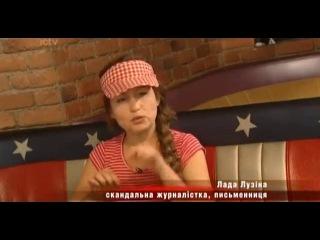 Борис Апрель - Депрессивные VIP