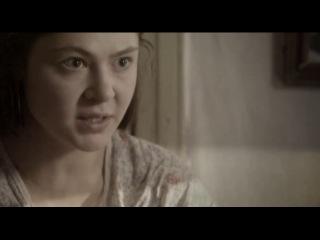 Любка (Россия, 2009)