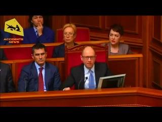 Яценюк обращается к Путину через прямой телемост с Кремлём