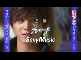 [CM] Kindaichi Shonen No Jikenbo N   2014.05.03