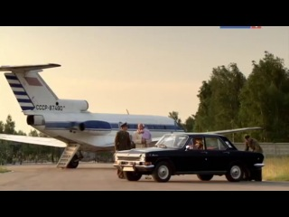 Выйти замуж за генерала / Серии: 1 -4 из 4 (Александр Кананович) [2011, Мелодрама]