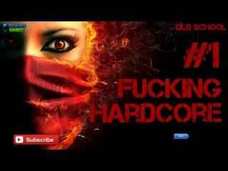 Fucking Hardcore #1 (1993) (Mokum Records)