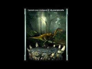 «Dino Crisis: Затеряный мир» под музыку асасин крид 3  - йц. Picrolla