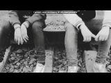 «погуляли)» под музыку Трек8_Клубняк)2014 - клубняк-новинки 2014лучшая клубная музыка только у нас, заходи к нам  http://vk.com/musikdj ♫♪ КЛУБНАЯ ★ ТАНЦЕВАЛЬНАЯ ★ МУЗЫКА ♪♫. Picrolla