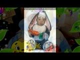 Эльдар под музыку Vycka - детская литовская песня .настроение поднимает прям +стопитсот!). Picrolla