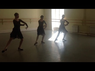 Характерный танец. Вагановка