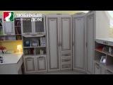Мебель для детской «Аврора» от МС
