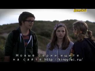 Комната 13 / Hotel 13 - (30 серия)