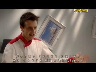 Комната 13 / Hotel 13 - (33 серия)