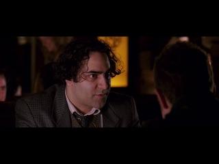 Идеальный незнакомец / Perfect Stranger (2007)