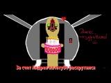 Песня Джесус в честь 100.000