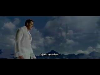 Песня про любовь (отрывок из индийского фильма Телохранитель)