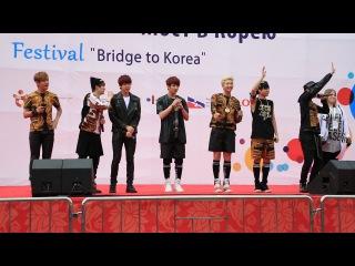 Bridge to Korea \ Мост в Корею. BTS in Moscow. 14.06.14.