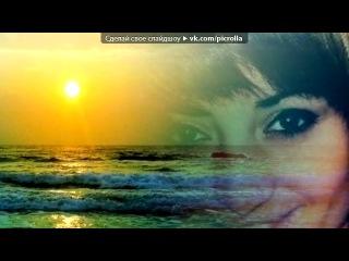 «самая самая» под музыку Ahmed Shad DMUR - Пойми, я не могу без тебя . Picrolla