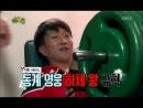 COOL KIZ THE BLOCK EPISODE 58 140610 KBS2TV part 2 -brazil -Brazil's national woomen`s soccer team