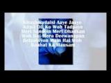 Main Ishq Uska with lyrics