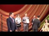 Премия Главы города «Трудящаяся молодежь – 2013»