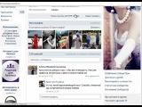 Как создать и наполнить группу во ВКонтакте?