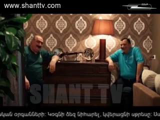 QAGHAQUM 3 - Episode 34