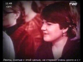 Оренбургский русский народный хор. Фильм-концерт (1979)