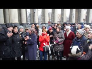 Антивоенный народный сход в Питере. 15.3.14. Хоровое пение.