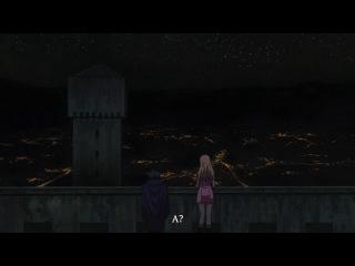Soredemo Sekai wa Utsukushii.И Всё-таки Мир Прекрасен.2 серия.[Субтитры]