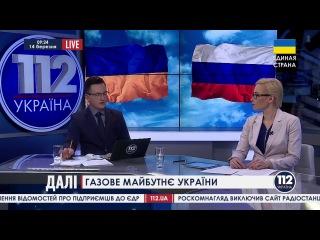 Політичний експерт Олеся Яхно