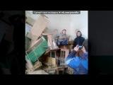 Оборона  Mahir ft. Elnur Məxfi – Я дурук, ты дуруг
