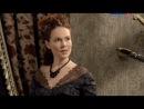 Тайны институт благородных девиц 144 серия