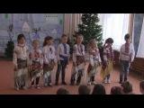 1-А клас на фестивалі коляди (НВК