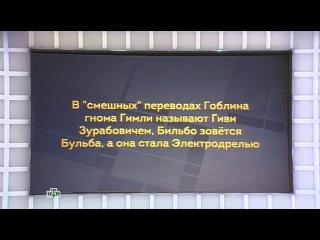 Мартынов - Шамеева - М.Иванов