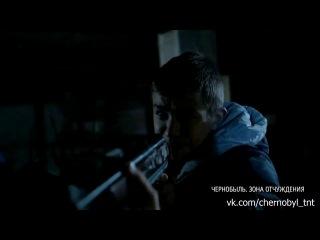Трейлер 2014 года. Премьера осенью на ТНТ!