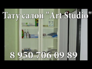 Реклама на мониторах в ТЦ