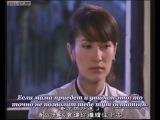 Покинутый рай [2008] / Sawan Biang - 8