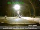 Автобус сбил девушку в Омске 25.01.2013