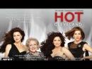 Красотки в Кливленде 5 сезон 1 серия смотреть онлайн