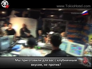 Tokio Hotel TV [Episode 50] Root Beer & Big Cinema on KIIS FM (с русскими субтитрами)