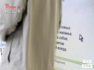 Реутов ТВ открывает Россию - (полнометражная версия) - Часть 1