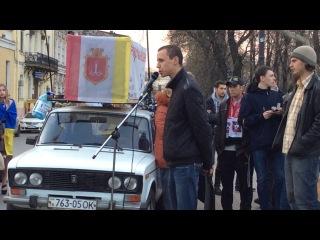Бывший лидер Правого Сектора Одессы о том, что такое майдан