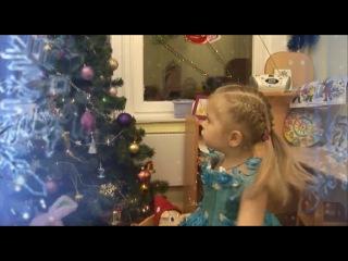 Отрывок из новогоднего ильма для детского сада