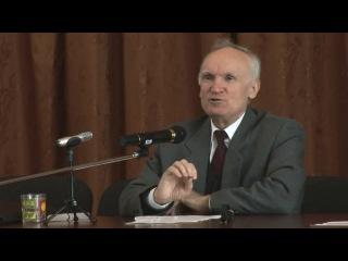 Алексей Ильич Осипов - Ошибки в воспитании детей