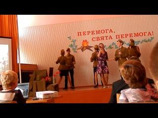 9 травня 2014 ....НВК №4.....8-В