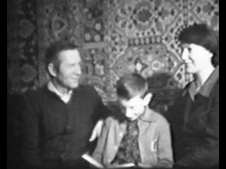 Фильм о семье Ершовых...мои дедушка, бабушка, мама, братик и все-все!