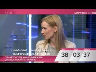 Владислав Котлярский :: телеканал ДОЖДЬ