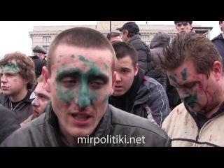 1 марта 2014 года извинение бойцов «Правого сектора» (бандеровцев) перед харьковчанами