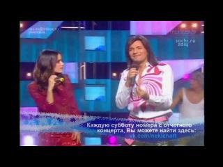 Дмитрий Маликов и Мария Ржевская - Кто тебе сказал?