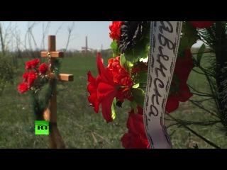 Похороны дохлого ватника.